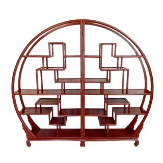 Vintage Red Chinoiserie Style Circle Etagere For Sale