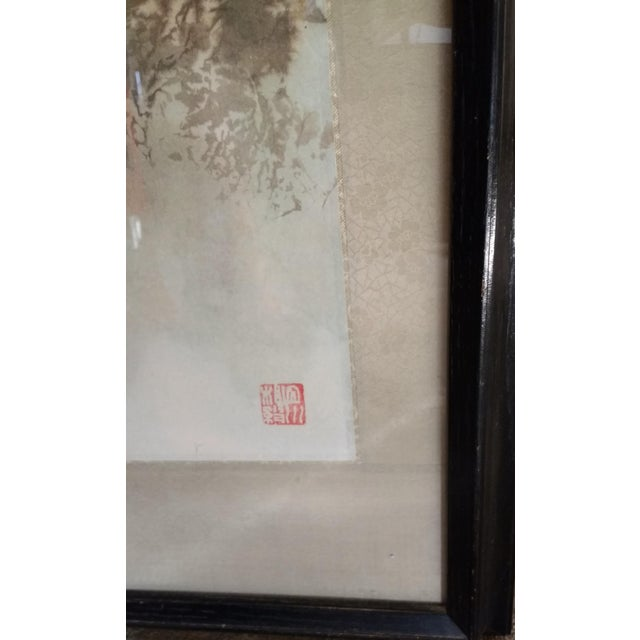 Vintage Framed Asian Watercolor Painting - Image 5 of 5