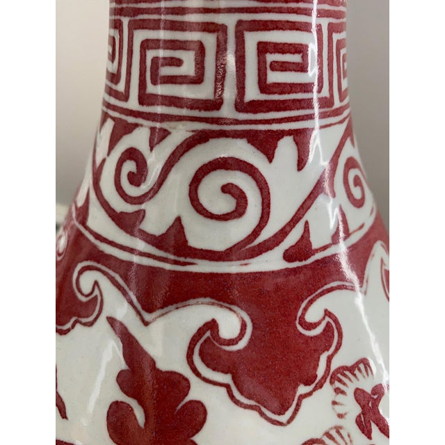 Ceramic Chinese Burgundy & White Floral Vases - a Pair For Sale - Image 7 of 10