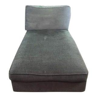 Cb2 Modern Chaise Lounge