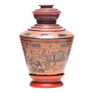 Antique Large Scale Burmese Lacquer Ginger Jar For Sale