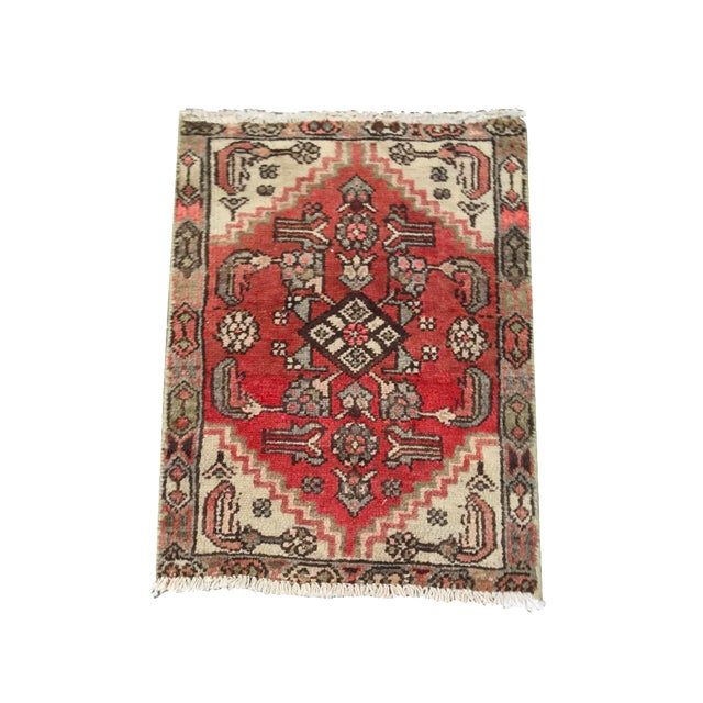 Hamadan Persian Rug - 1′9″ × 2′5″ - Image 1 of 9