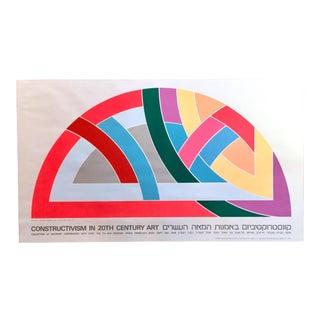 Frank Stella 1978 Exhibition Poster Silkscreen