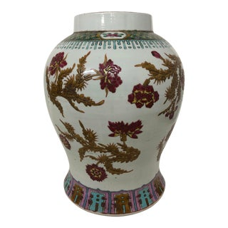 19th Century Famille Rose Ching Dynasty Temple Jar For Sale
