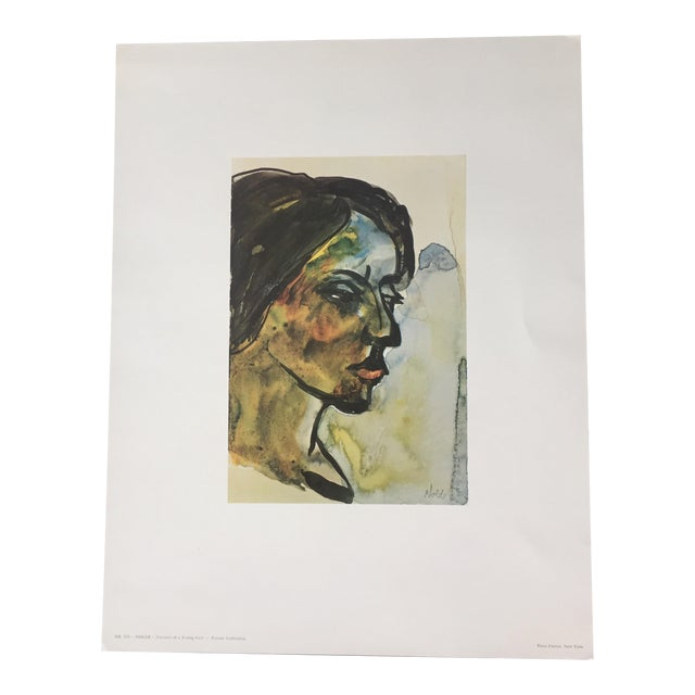 1960s Emile Nolde Watercolor Print - Image 1 of 6