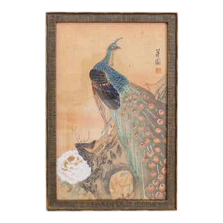 Antique Peacock Painting | Asian Scroll Art For Sale
