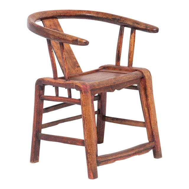 19th Century Chinese Bentwood Roundback Chair For Sale