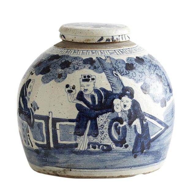 Blue & White Ceramic Jar - Image 1 of 5