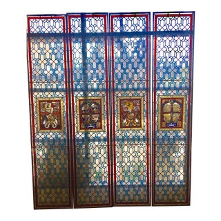 16th Century Stained Glass Panels - Set of 4