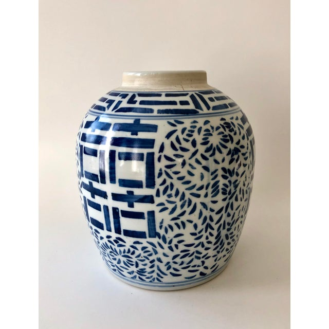 "Chinese ""double happiness"" ginger jar/vase, made anytime between 50's & 60's. Strong brush work and intricate design &..."