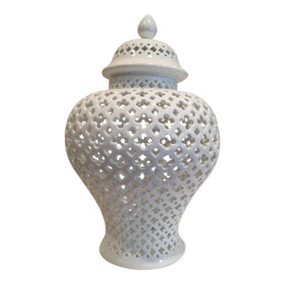 Bright White Quatrefoil Fretwork Pattern Pierced Ginger Jar With Lid For Sale
