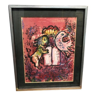 """Marc Chagall 1962 Lithograph """"Jerusalem Windows: Tablets of the Law"""" For Sale"""
