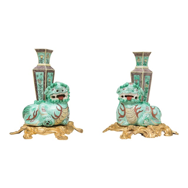 19th Century Pair of Chinese Lions on Bronze Doré Base For Sale
