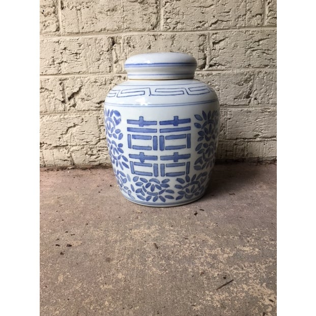 1970s Vintage Asian Blue & White Double Happiness Ginger Jar For Sale - Image 5 of 6