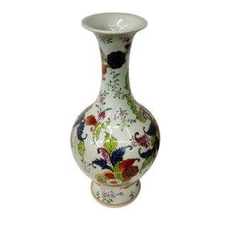 Tabacco Leaf Design Garniture Vase Preview