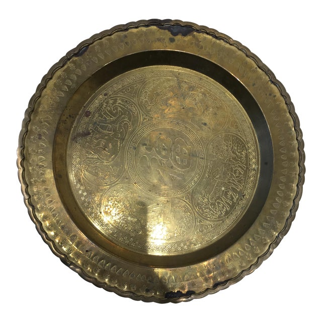 Vintage Brass Tray With Animal Scene - Image 1 of 6