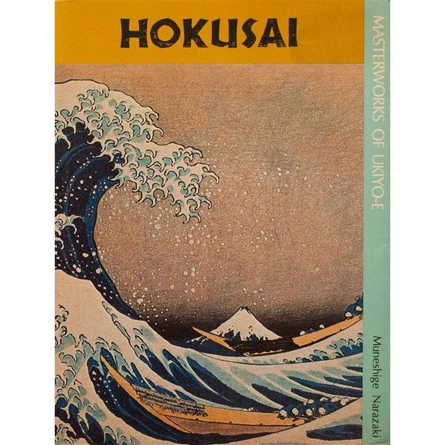 Asian Hokusai, Hiroshige, Sharaku, Utamaro - Book Set of 4 For Sale - Image 3 of 13