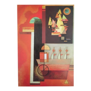 "Wassily Kandinsky Vintage 1979 Abstract Lithograph Print "" Painting Within a Painting "" 1936 For Sale"