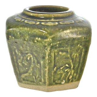 Antique Green Ginger Jar For Sale