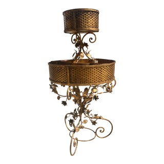 Hollywood Regency Gold Metal Two Tiered Plant Stand For Sale