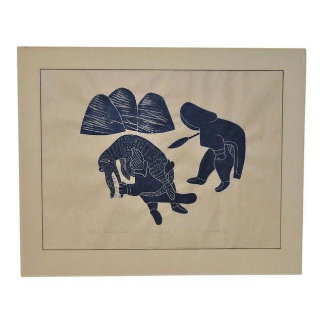 "Helen Kalvak Inuit Western Arctic ""Capture of Wolf"" Silkscreen c.1969 For Sale"