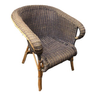 Vintage Mid Century Blue Wicker Arm Chair For Sale