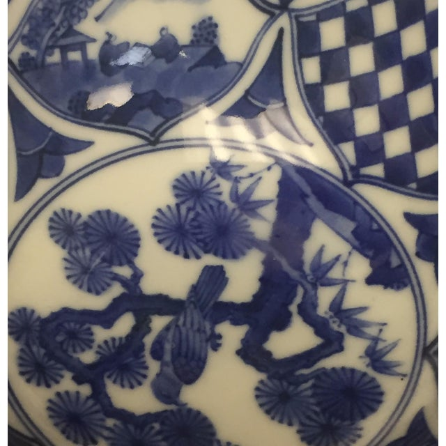 Small Vintage Porcelain Japenese Blue & White Decorative Imari Bowl - Image 4 of 4