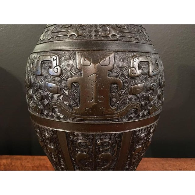 Late 19th Century Chinese Qing Dynasty Archaistic Bronze Ovoid Baluster Vase For Sale - Image 5 of 10