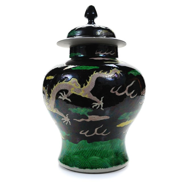"Chinese ""Famille Noir"" Porcelain Ginger Jar with Dragon . A beautiful piece that will add to your décor! Size 8 x 11"""