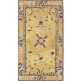 """Antique Chinese Peking Rug - 3'10"""" X 6'10"""" For Sale"""