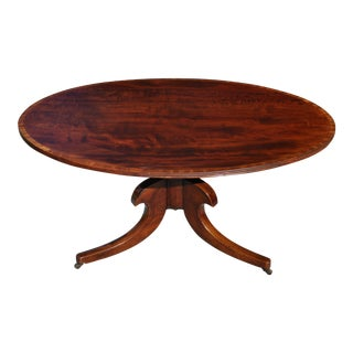 Oval Inlaid Mahogany Coffee Table For Sale