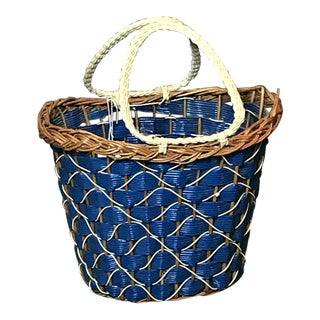 1970s Vintage Jane Birkin Blue Wicker Basket