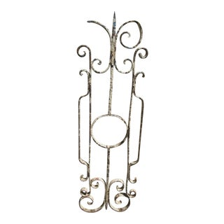 Antique Victorian Iron Architectural Salvage Element For Sale