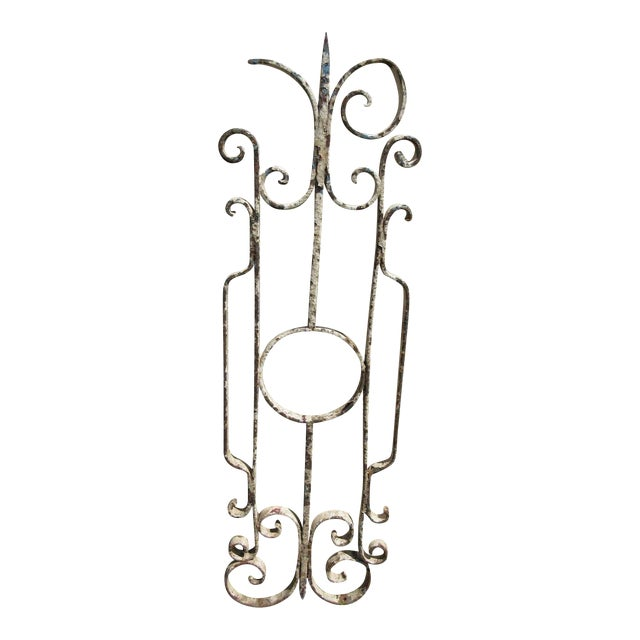 Antique Victorian Iron Architectural Salvage Element For Sale