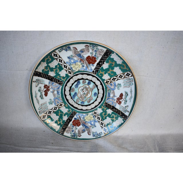 Ceramic Vintage Japanese Hand Painted Plate For Sale - Image 7 of 7