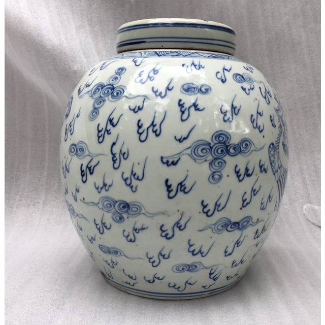 Chinese Blue & White Ginger Jar - Image 6 of 11