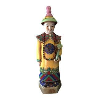"Famille Jaune Porcelain Figure of a Nobleman 13.75"" H"