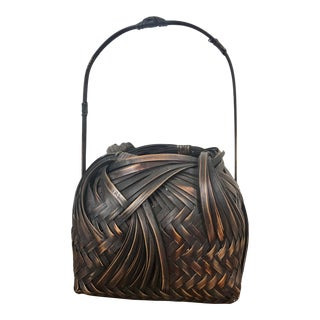 Dark Brown Wicker Basket With Handle For Sale