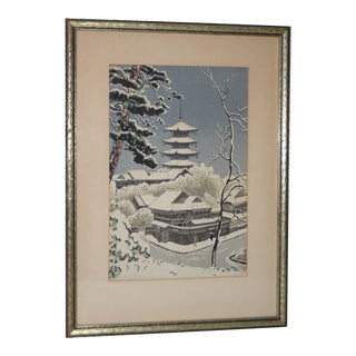 Benji Asada (1899-1984) Snow Scene of Yasaka Pagoda, Kyoto Woodblock C.1950 For Sale