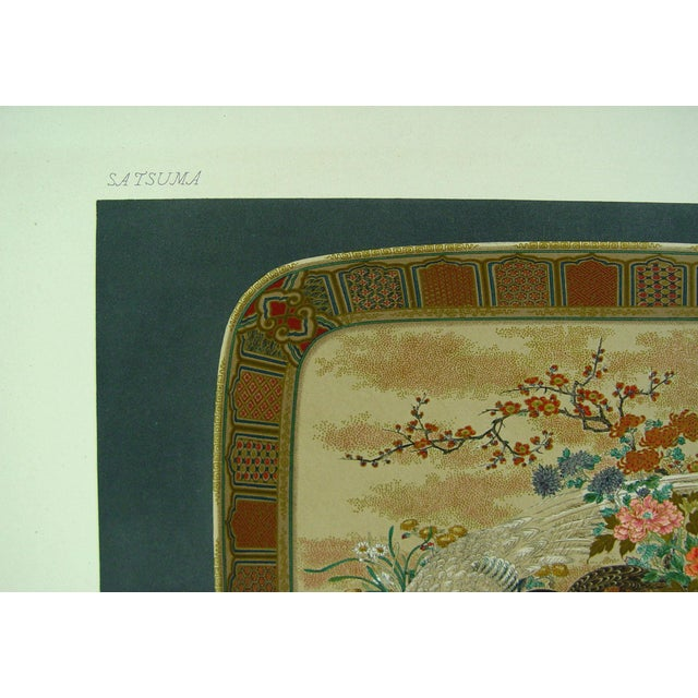Asian Antique French Lithograph of Satsuma Platter For Sale - Image 3 of 5