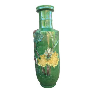 Antique Chinese Green Floral Vase C1880 For Sale