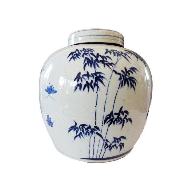 LG Blue and White Porcelain Ginger Jar - Image 2 of 10