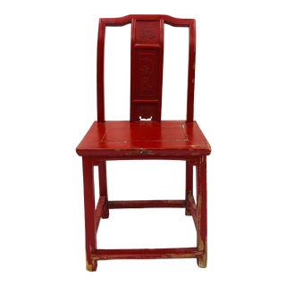 Antique Rustic Asian Chair For Sale