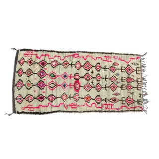Pink Atlas' Moroccan Azilal Rug - 4′2″ × 8′10″ For Sale