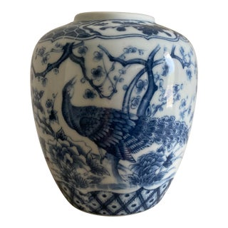 1980s Chinese Ginger Jar With Bird Motif For Sale