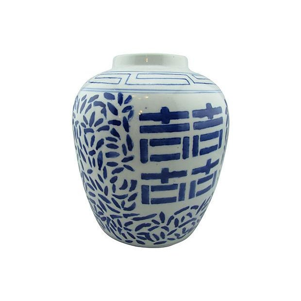 'Double Happiness' Blue Porcelain Jar - Image 1 of 6