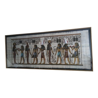 Egyptian Papyrus Signed Painting in Frame For Sale