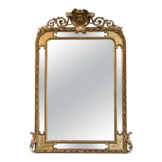 19th Century French Napoleon III Giltwood Pareclose Mirror For Sale