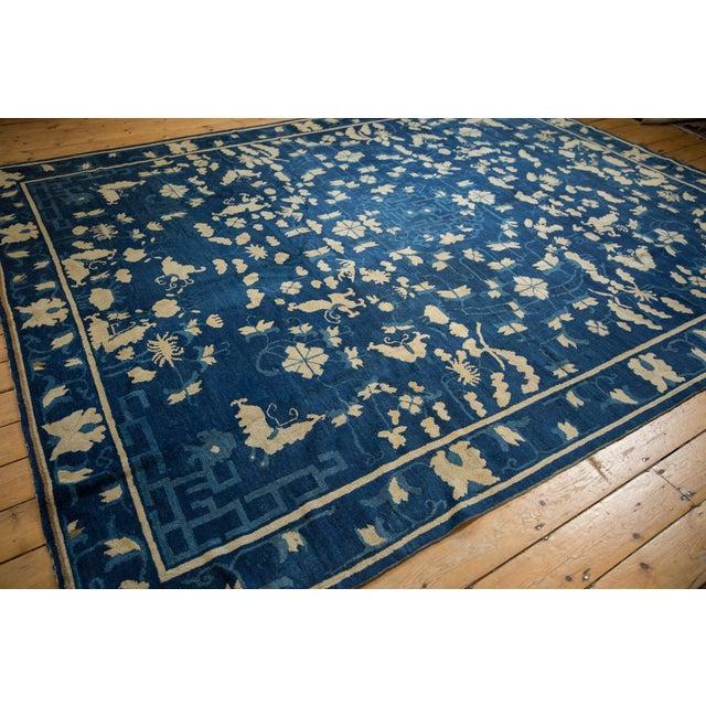 """Textile Antique Peking Carpet - 8'9"""" X 11'4"""" For Sale - Image 7 of 13"""
