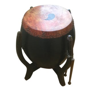 Yin Yang Leather & Elm Drum With Stand and Hammers